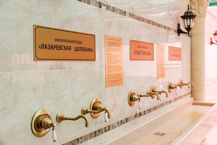Санаторий «Знание» в Сочи. Отзывы, цены с лечением, фото, как добраться