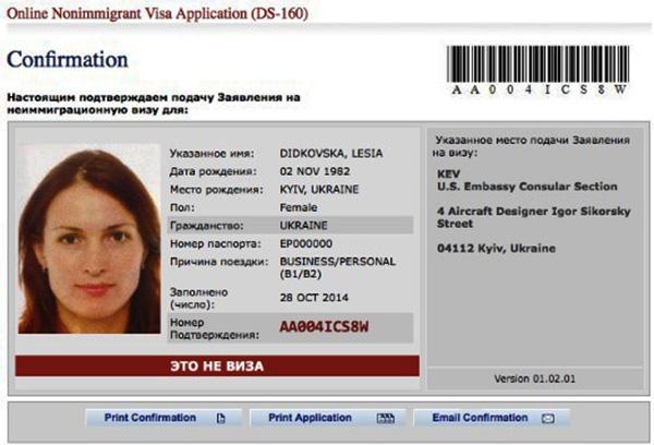Виза в США туристическая, транзитная, рабочая, иммиграционная. Стоимость, получение: собеседование, требования