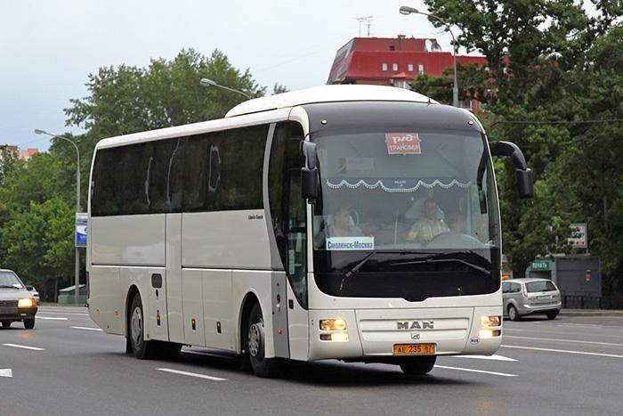 База отдыха «Бремен», Смоленск. Фото, цены, отзывы, как добраться