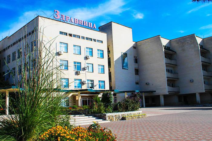 Детский санаторий в Крыму с лечением. Цены, отзывы