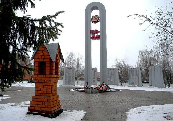 Экоранчо Алексеевка. Стоимость, фото, отзывы