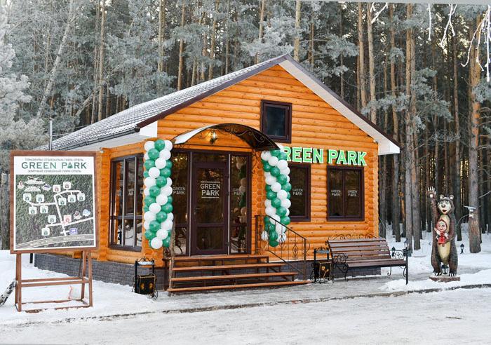 Грин Парк (Green Park) Петропавловск, Казахстан. Фото
