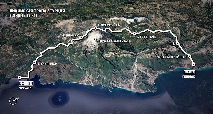 Ликийская тропа в Турции. Маршрут, фото, поход самостоятельно
